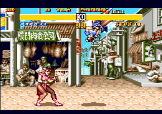 Street Fighter II': …